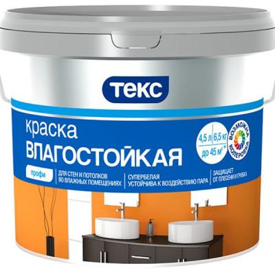 Краска ВД ТЕКС Стандарт Супербелая влагостойкая 4,5 л