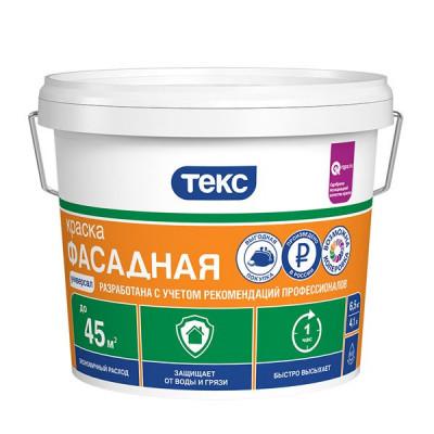 Краска ВД ТЕКС Универсал фасадная 1,3 кг