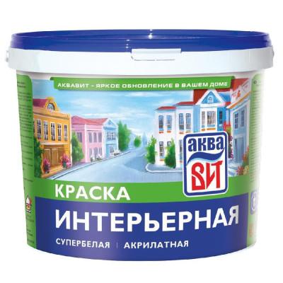 Краска ВАК-14 АкваВИТ интерьерная с/белая 1,3кг.