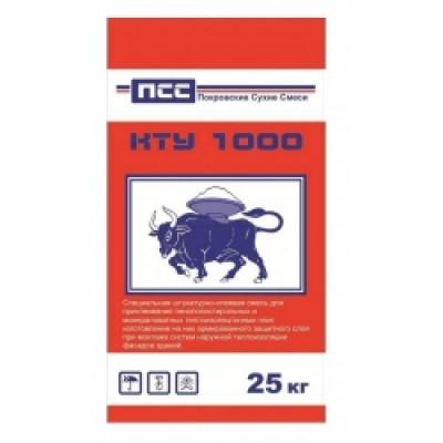 Клей КТУ 1000 25 кг 40шт